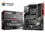MSI Arsenal Gaming AMD Ryzen 1st and 2nd Gen Gaming Motherboard